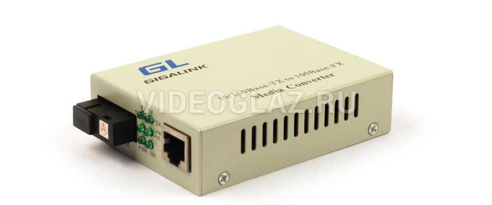 GIGALINK GL-MC-UTPF-SC1F-18SM-1310-N