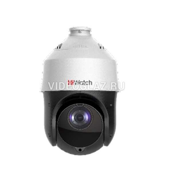 Видеокамера HiWatch DS-I225