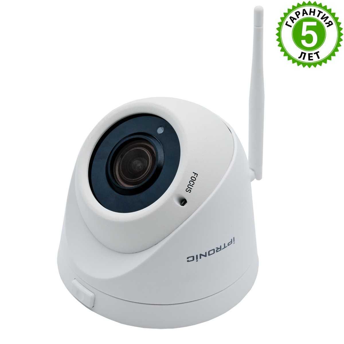 Видеокамера IPTRONIC IPT-IPL1080DM(2,8-12)W