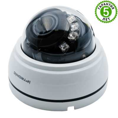Видеокамера IPTRONIC IPT-QHD1920DP(2,8-12)