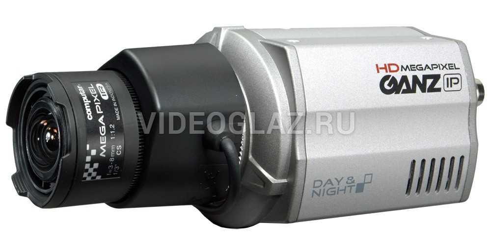 Видеокамера GANZ ZN-C2M-S