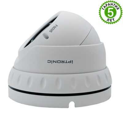 Видеокамера IPTRONIC IPT-IPL1080DM(2,8-12)P