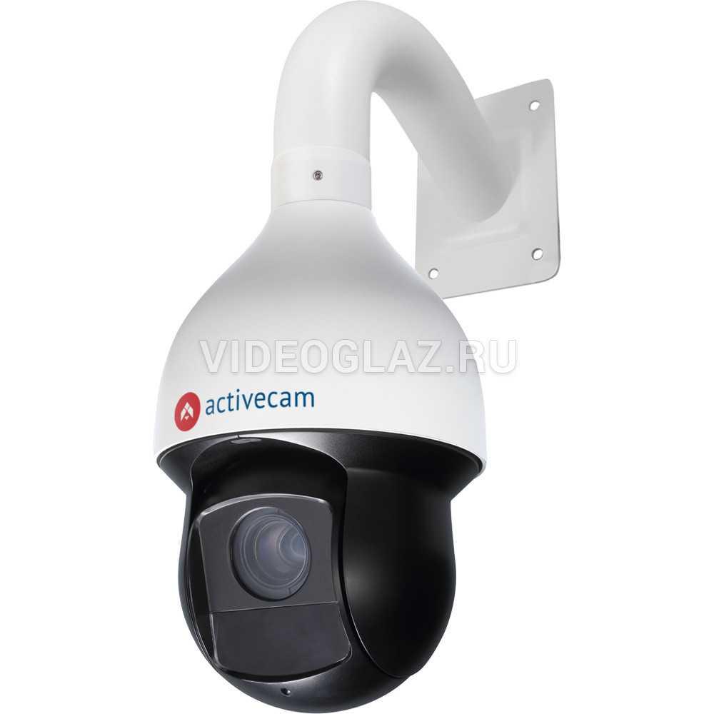 Видеокамера ActiveCam AC-D6124IR15