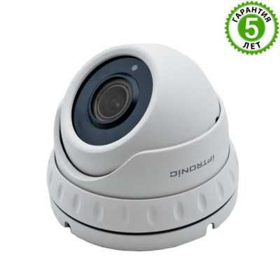 Видеокамера IPTRONIC IPT-IPL1080DMA(2,7-13,5)P