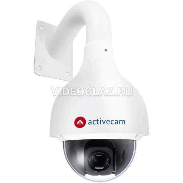 Видеокамера ActiveCam AC-D6144