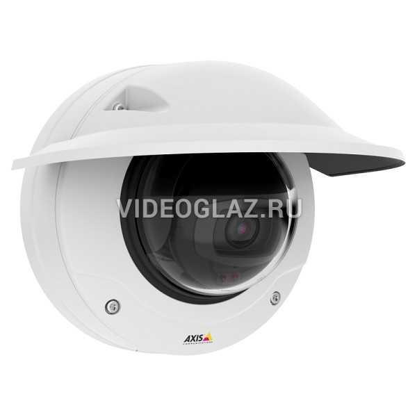 Видеокамера AXIS Q3515-LVE 9MM (01041-001)