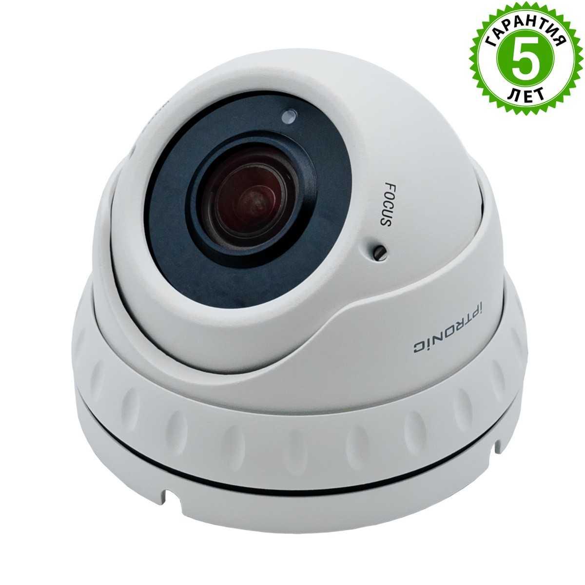 Видеокамера IPTRONIC IPT-IPL1920DM(2,8-12)P