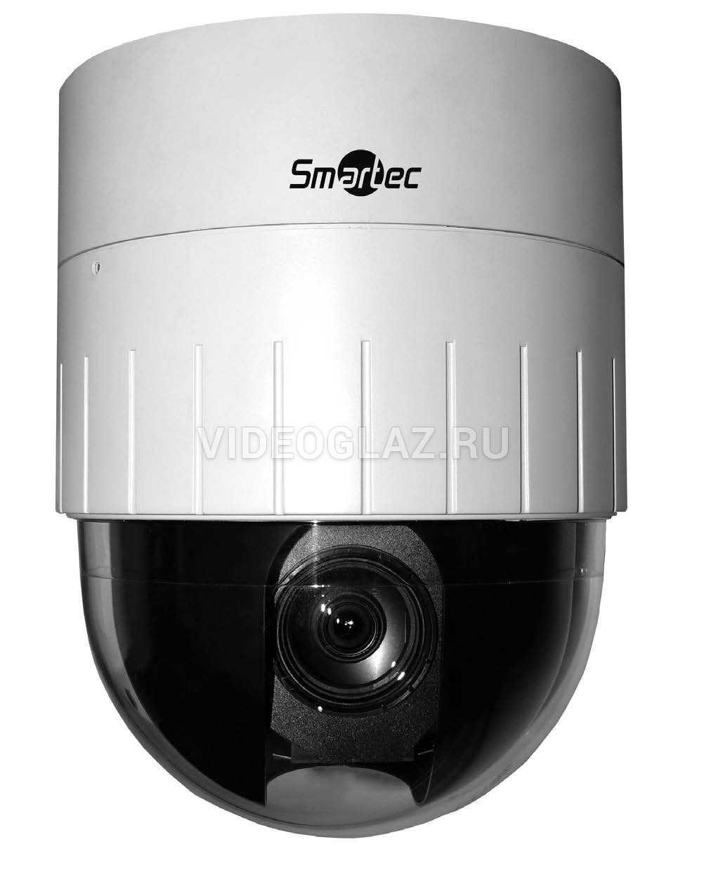 Видеокамера Smartec STC-HD3925/2