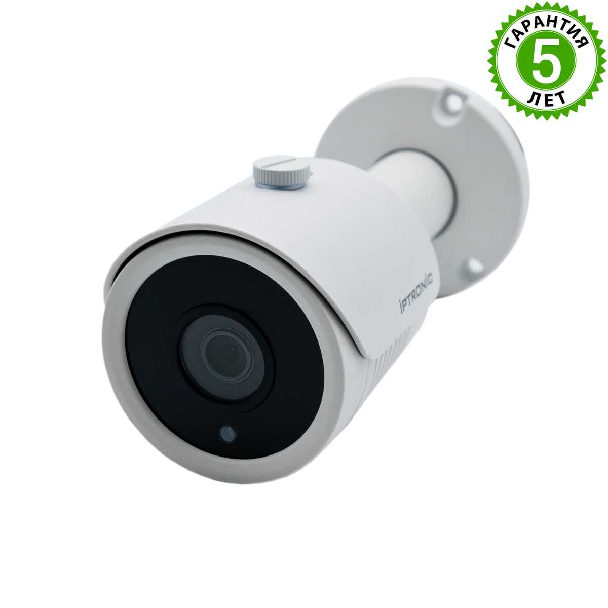 Видеокамера IPTRONIC IPT-IPL1080BM(3,6)