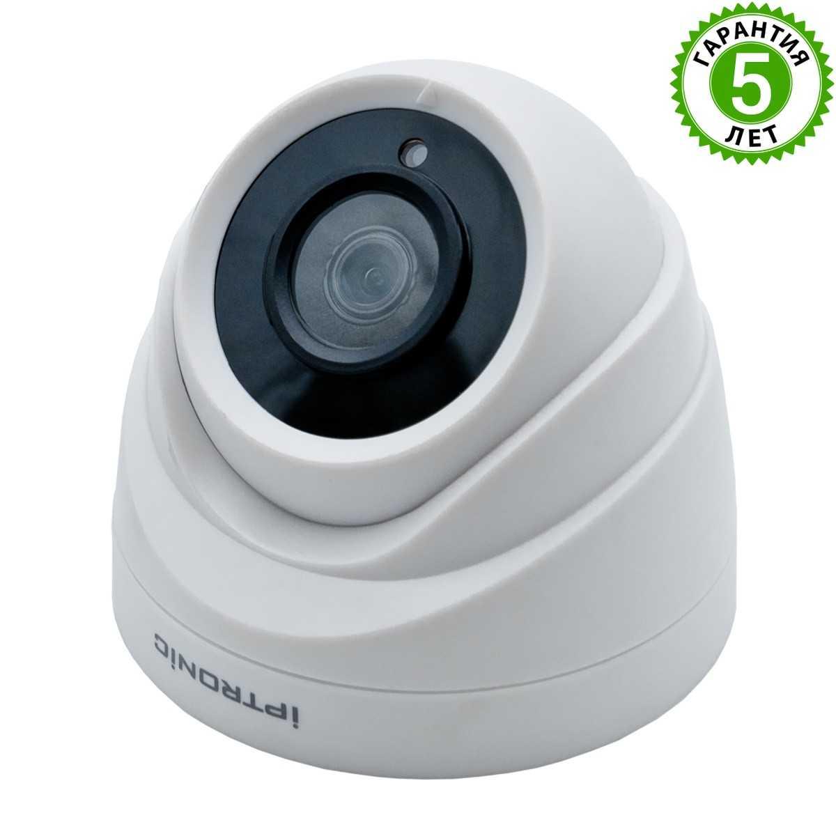 Видеокамера IPTRONIC IPT-IPL1080DP(3,6)P