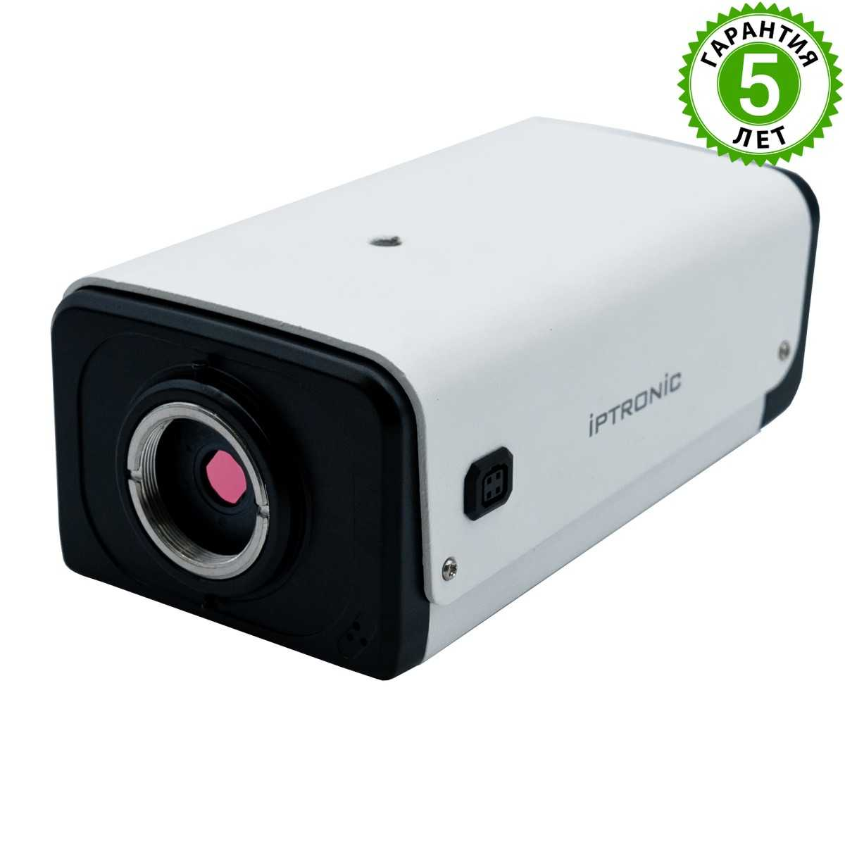 Видеокамера IPTRONIC IPT-QHD1080BM(CS)