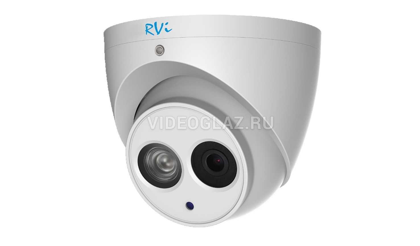 Видеокамера RVI-IPC34VD (2.8 мм)