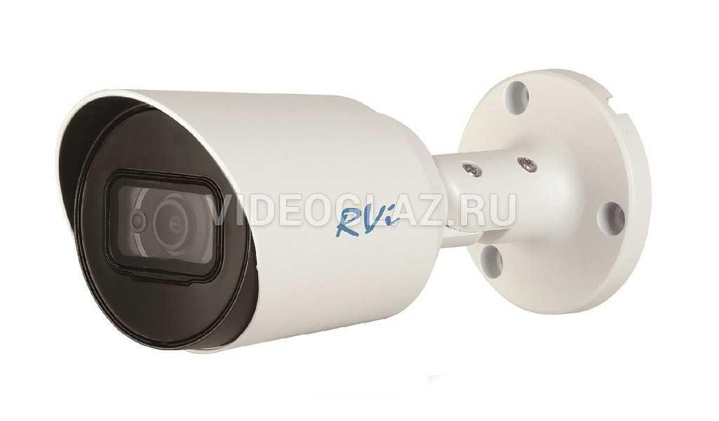 Видеокамера RVi-1ACT502 (2.8) white