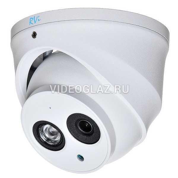 Видеокамера RVi-1ACE202A (2.8) white