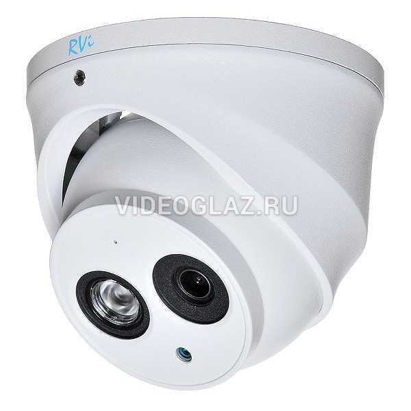 Видеокамера RVi-1ACE402A (2.8) white