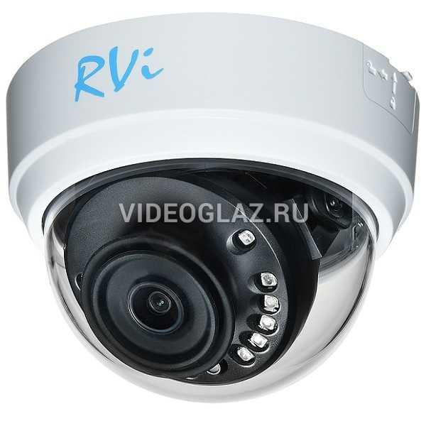 Видеокамера RVi-1NCD2010 (2.8) white