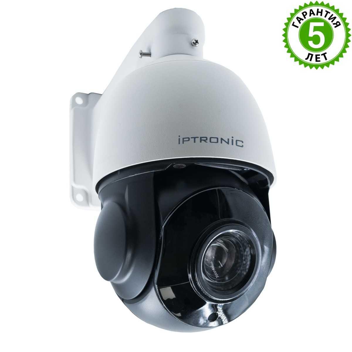 Видеокамера IPTRONIC IP5MS200(22X) IR60P