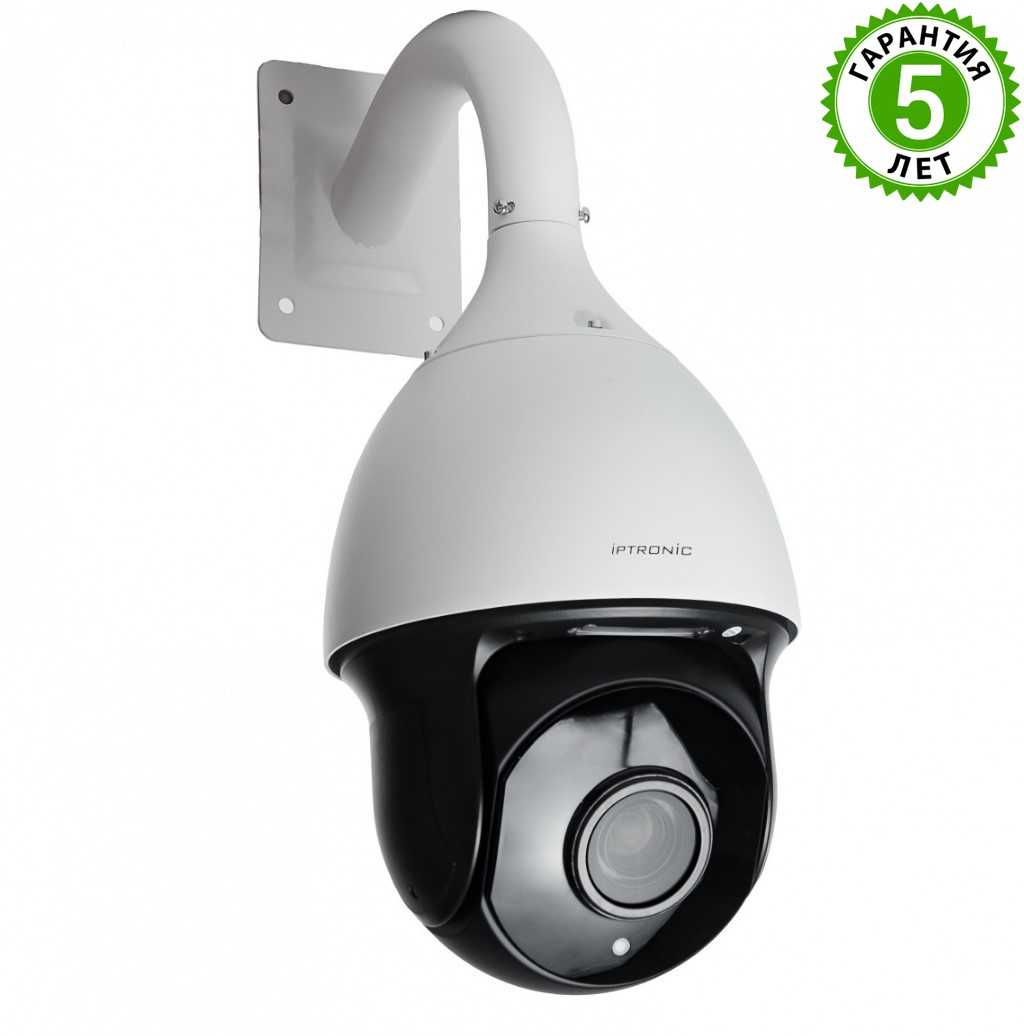 Видеокамера IPTRONIC HD7HS200(18X)IR120