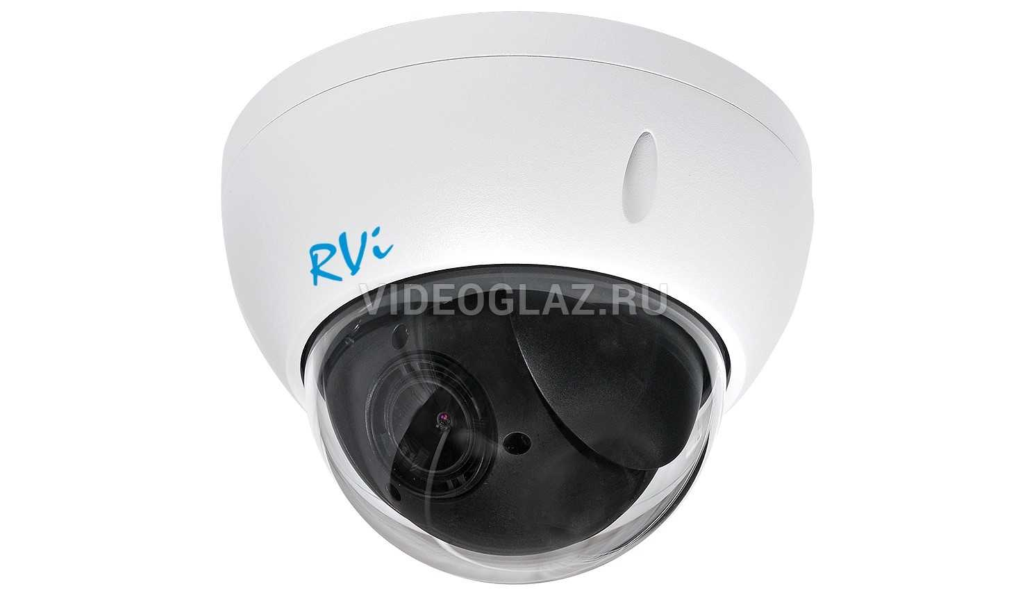 Видеокамера RVi-1NCRX20604 (2.7-11)