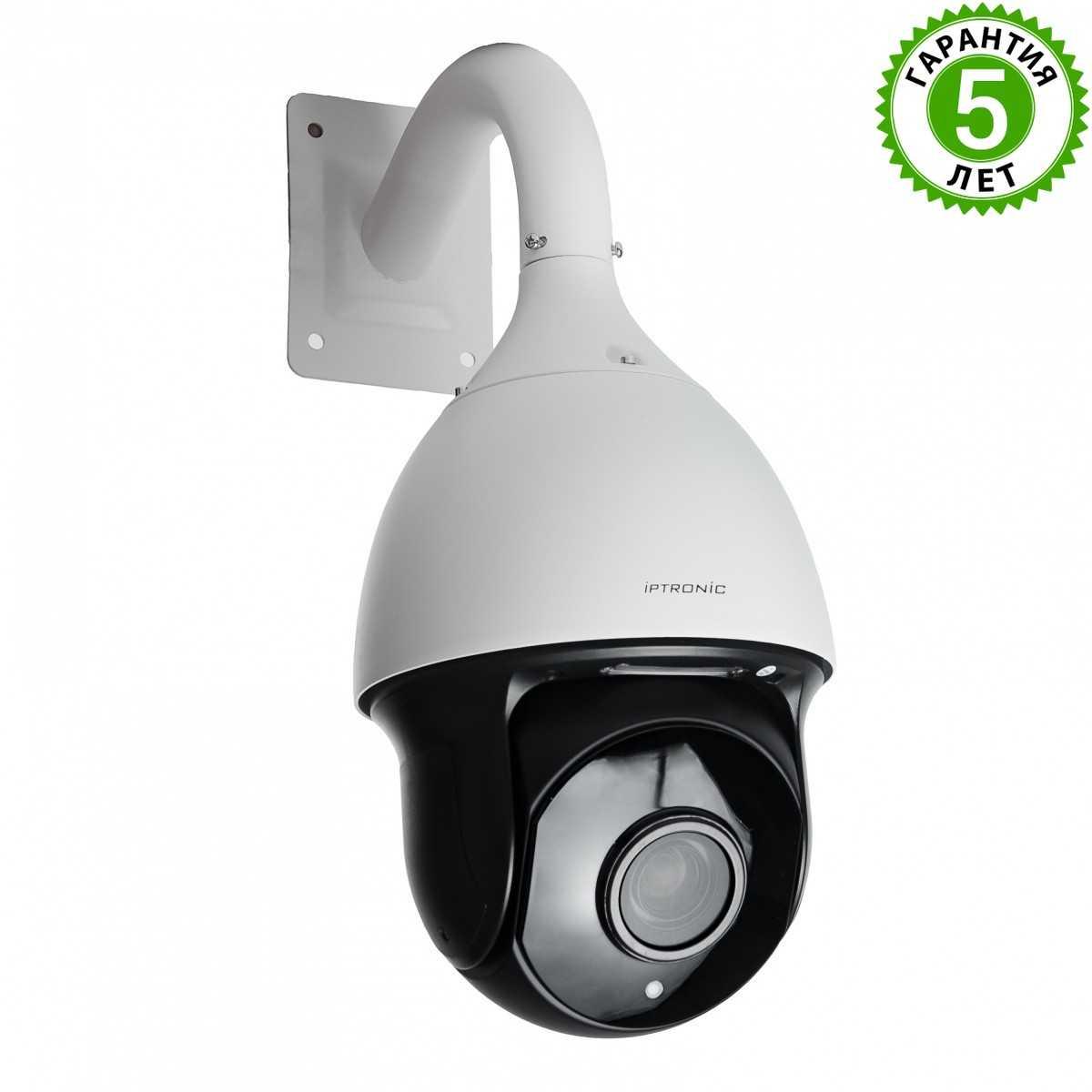 Видеокамера IPTRONIC IP7HS200(22X) IR120P