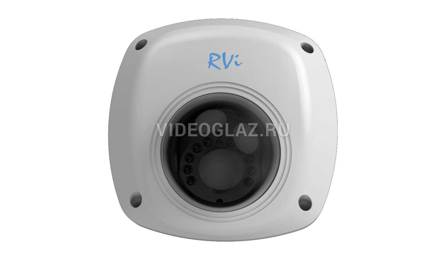 Видеокамера RVi-IPC31MS-IR (2.8 мм)
