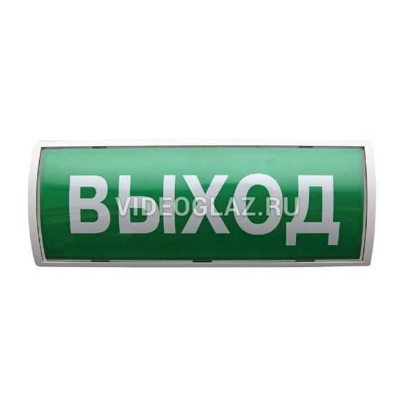 Аргус-Спектр Табло-РР-ПРО