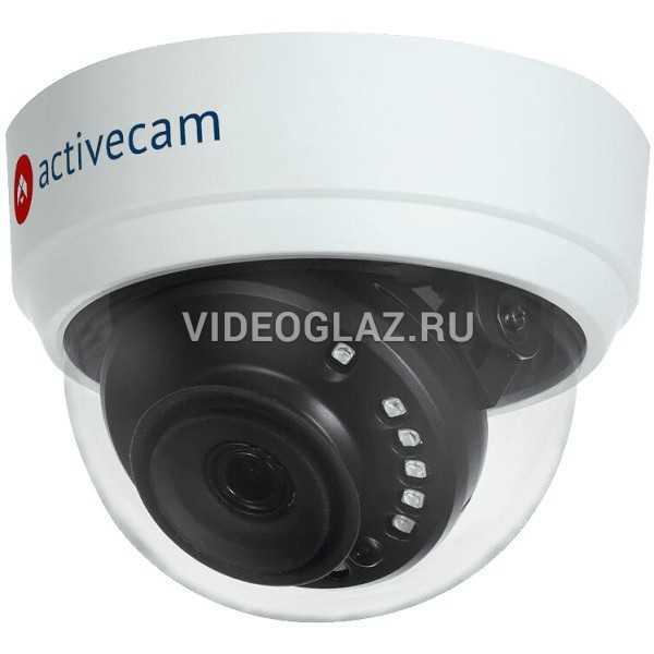 Видеокамера ActiveCam AC-H1D1(3.6 мм)