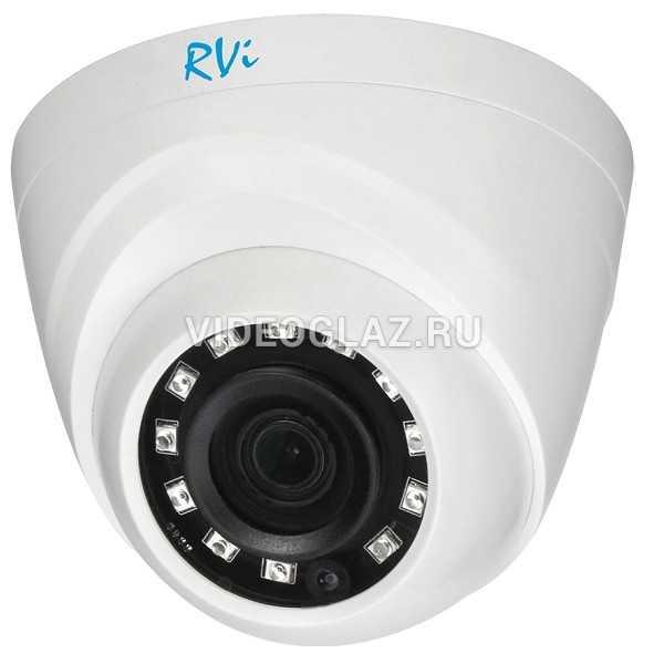 Видеокамера RVi-1ACE100 (2.8) white