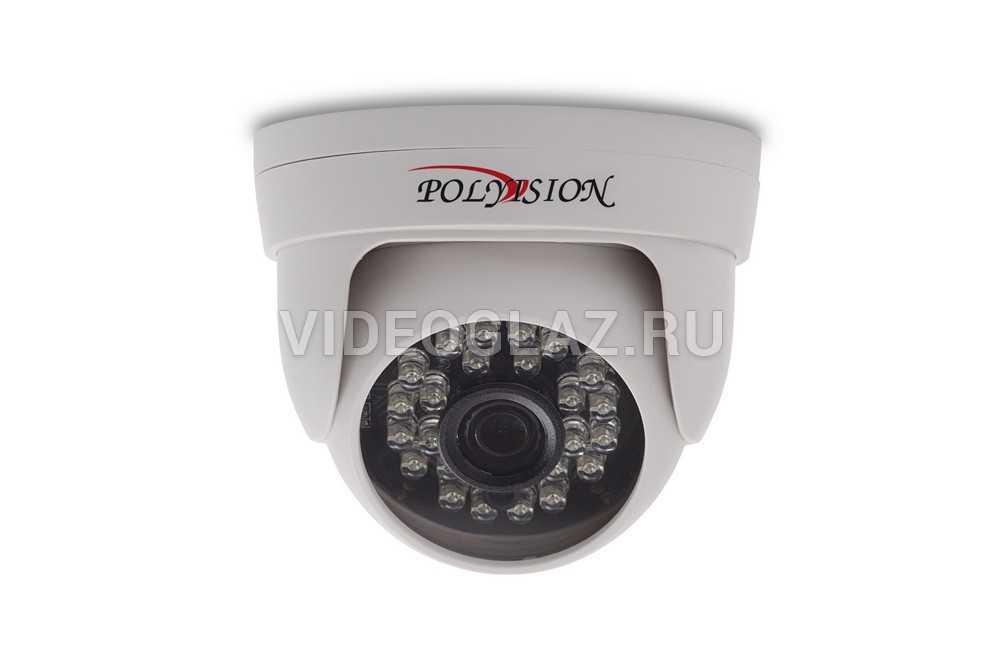 Видеокамера Polyvision PVC-A2S-D1F2.8