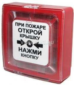 Рубеж ИПР 513-10