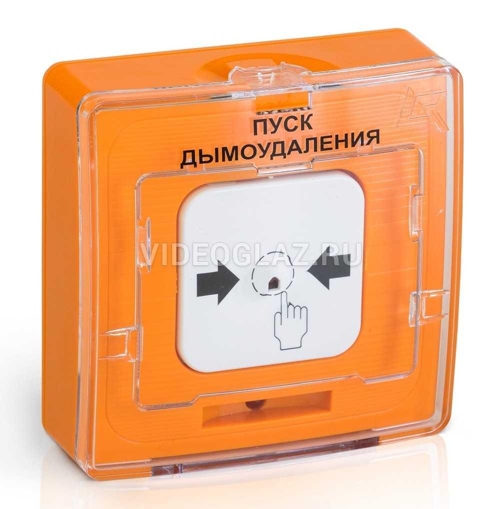 Рубеж УДП 513-10 Пуск дымоудаления (оранжевый)