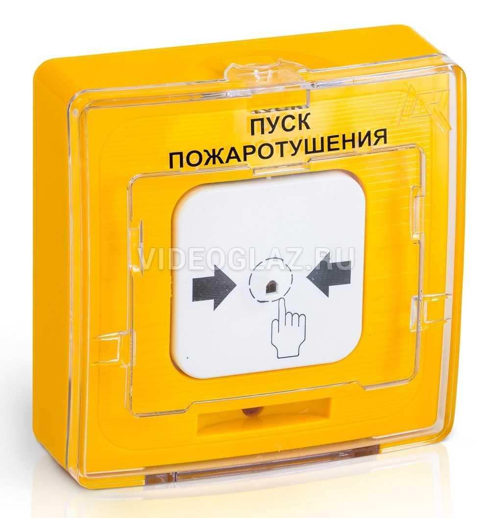Рубеж УДП 513-10 Пуск пожаротушения (желтый)