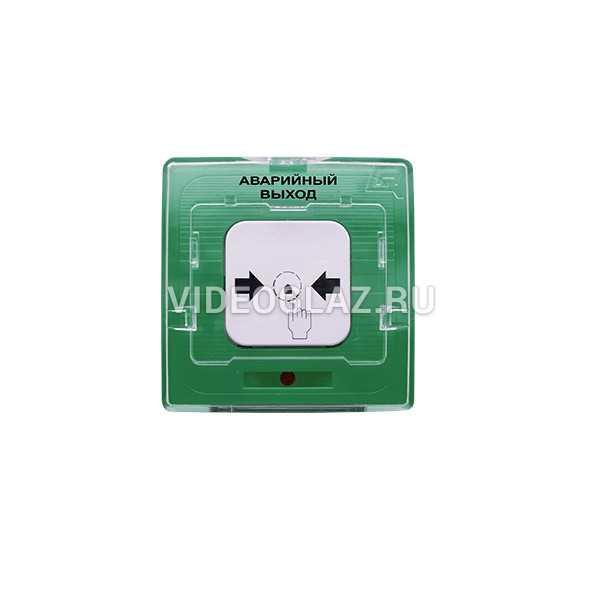 Рубеж ИР 513-10 исп1. (два сухих контакта) Аварийный выход (зеленый)