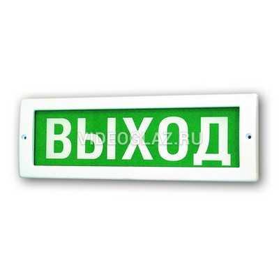 Рубеж ОПОП 1-8М