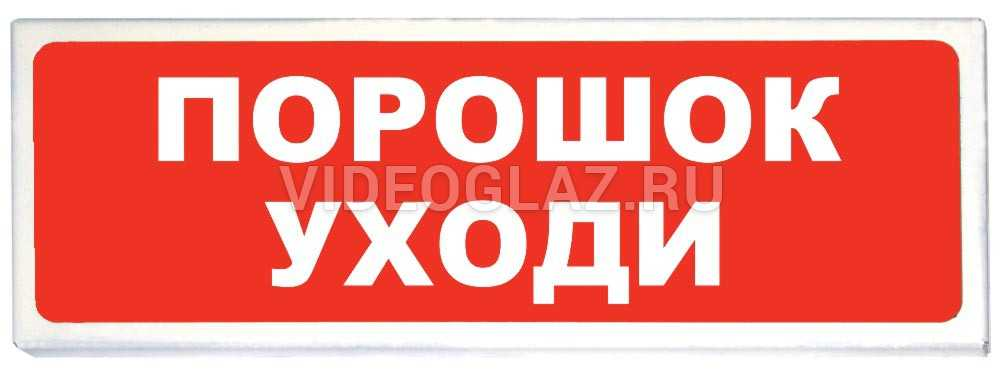 """Сибирский арсенал Призма-102 вар. 05 """"Порошок уходи"""""""