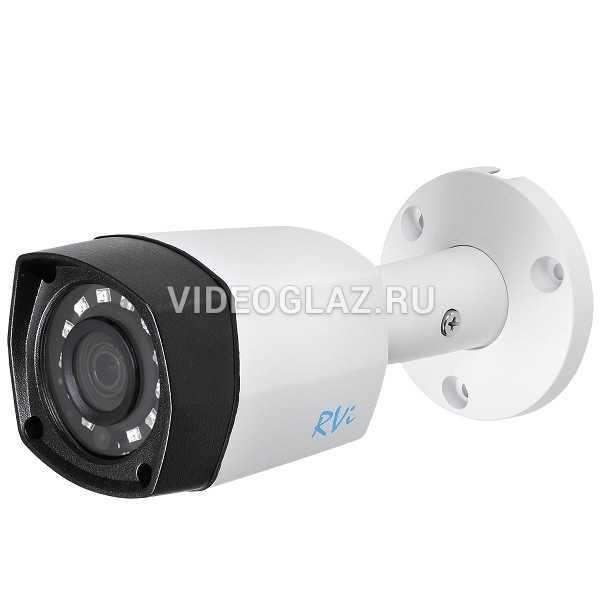Видеокамера RVI-1ACT102 (2.8) white