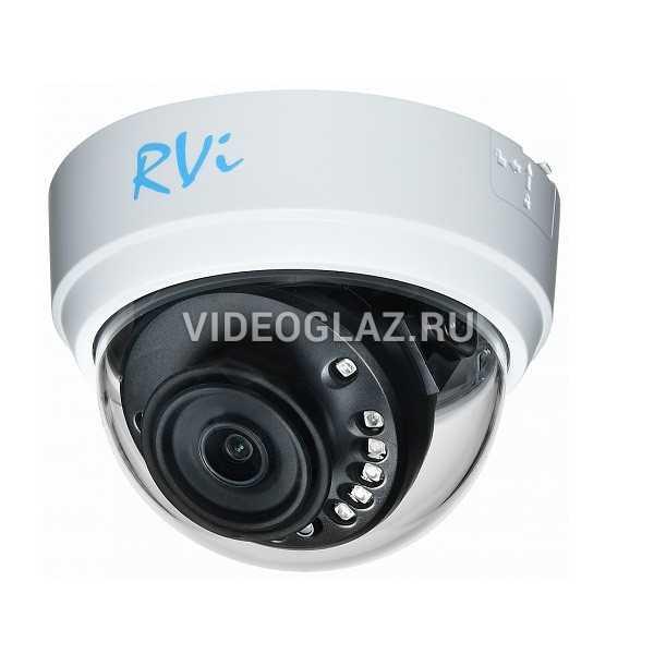Видеокамера RVi-1ACD200 (2.8) white