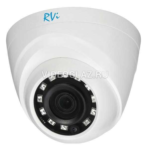 Видеокамера RVi-1ACE400 (2.8) white