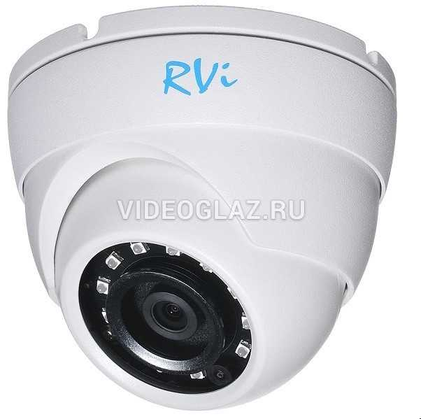Видеокамера RVi-1ACE202 (2.8) white