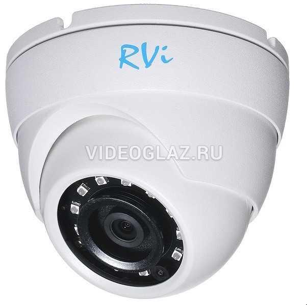 Видеокамера RVi-1ACE202 (2.8) white
