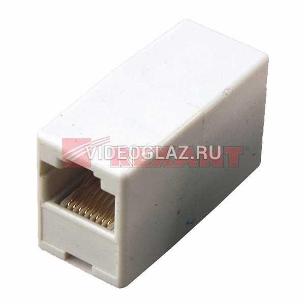 REXANT Компьютерный проходник (гнездо-гнездо) 8P-8C (03-0101)