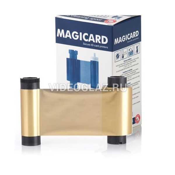 Magicard LC3/D Metallic