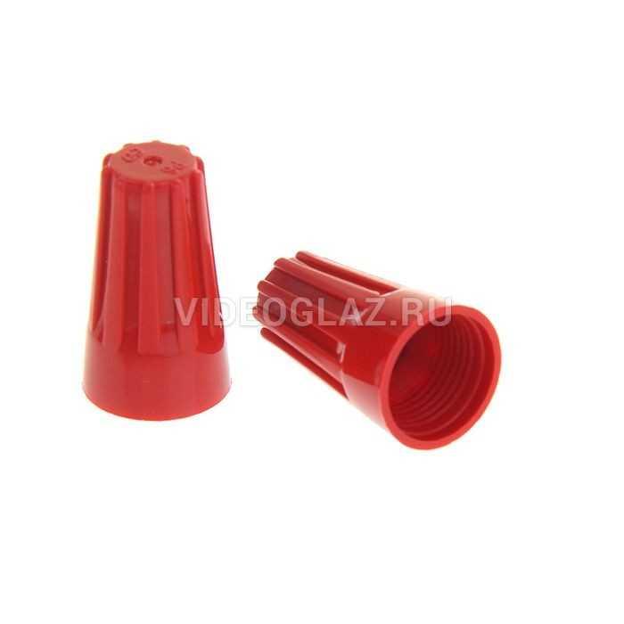 REXANT Соединительный изолирующий зажим красный СИЗ-5(07-5220)