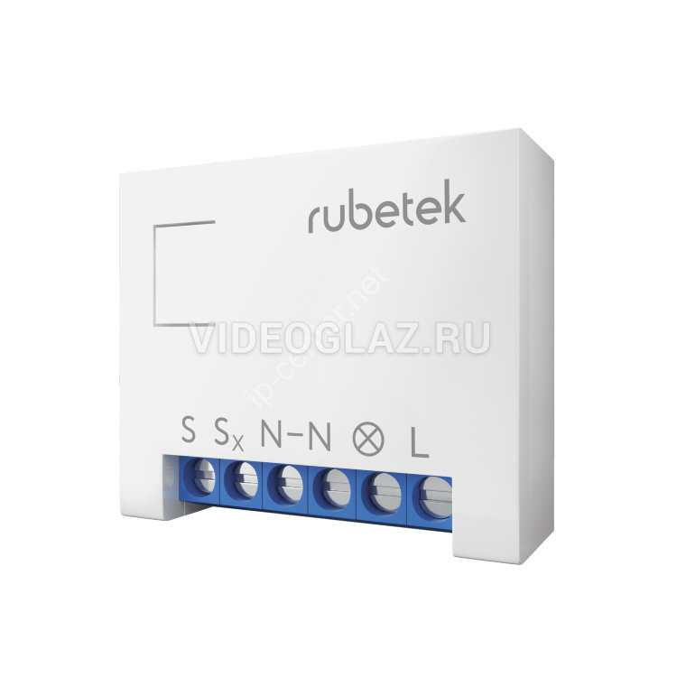 Rubetek RE-3311
