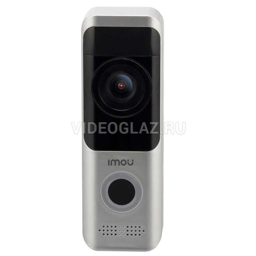 IMOU Doorbell (DB10-IMOU)