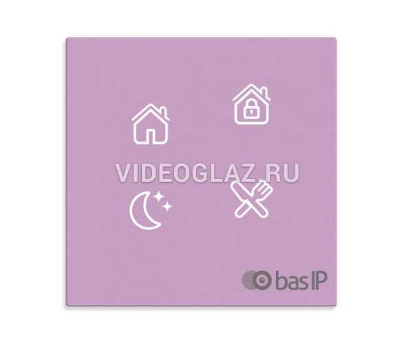 BAS-IP SH-72 розовый