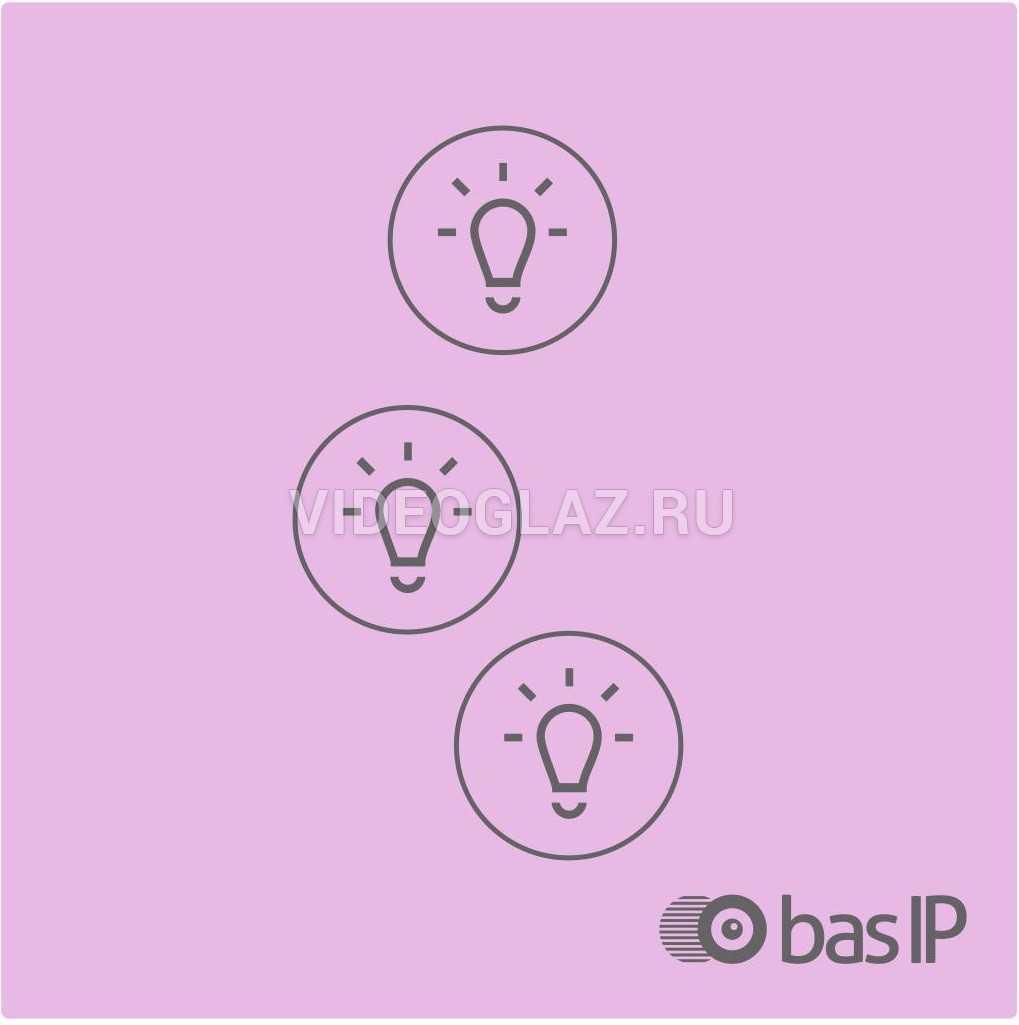 BAS-IP SH-75 розовый