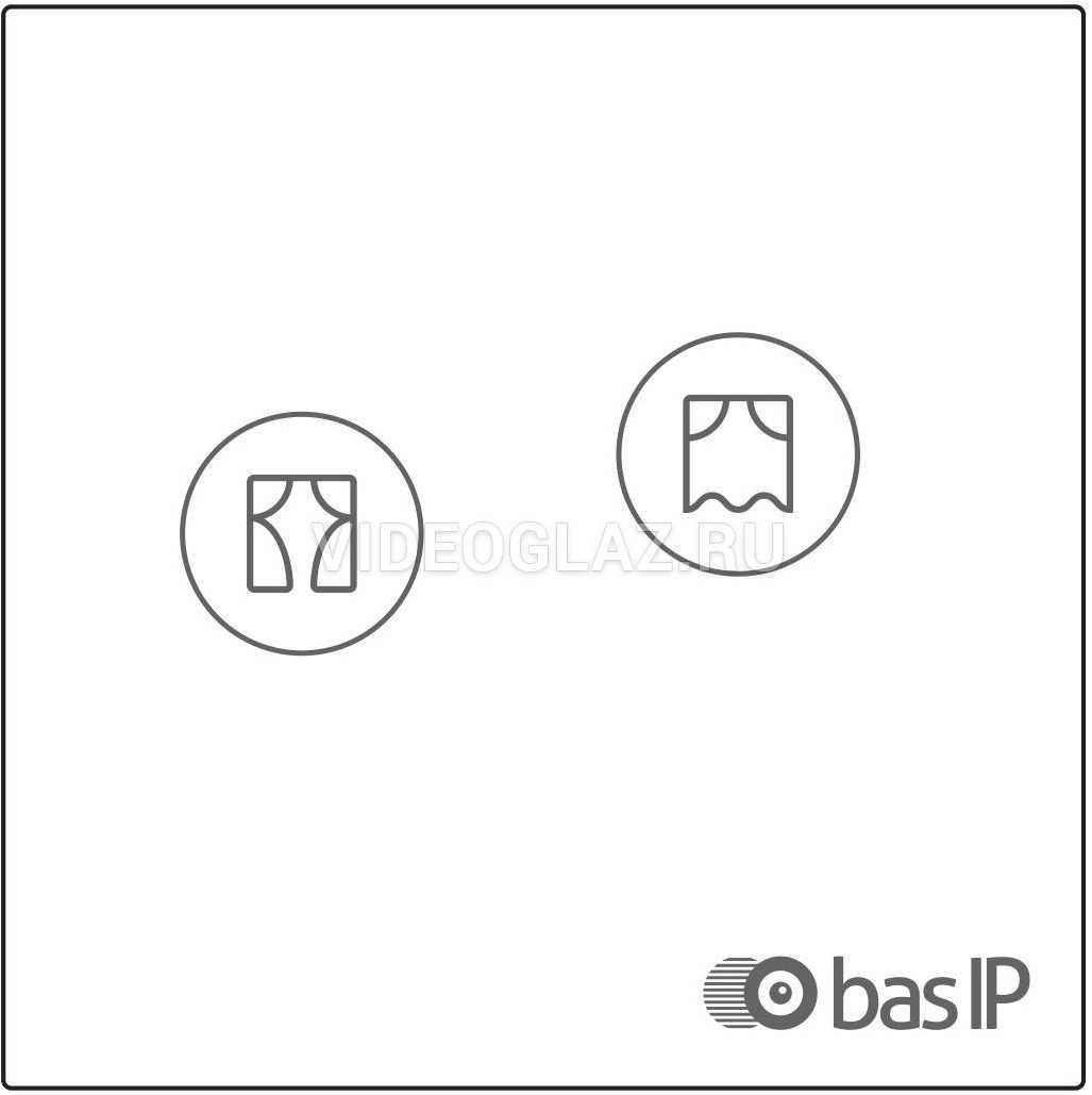 BAS-IP SH-78 белый