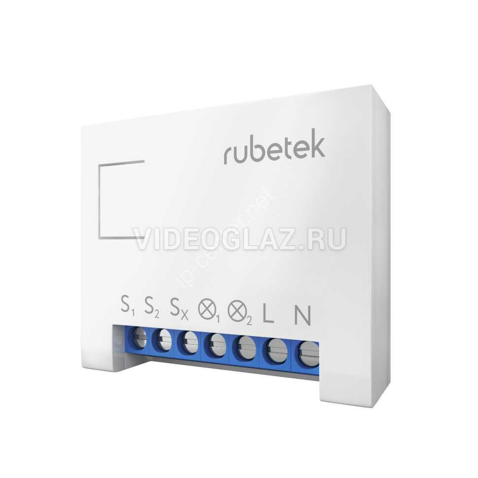 Rubetek RE-3312