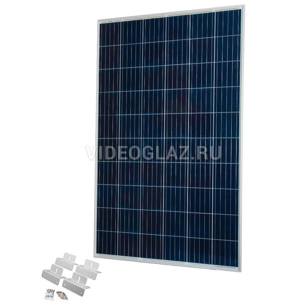 СКАТ Солнечная панель 250Вт с универсальным креплением